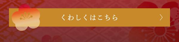 くわしくはhttps://shop.ginzatanaka.co.jp/shop/g/gH74UJ35S/?utm_source=mailmagazine&utm_medium=mail&utm_content=2&utm_campaign=065_190208