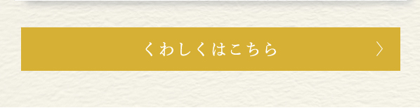 誕生石ベビーリングペンダントトップのバリエーションはこちらhttps://shop.ginzatanaka.co.jp/shop/secure/special_02_birthstone.aspx#babyring_top