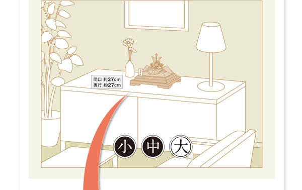 リビング、床の間・和室、子ども部屋の設置イメージをご用意しましたので、ぜひ検討にお役立てください。