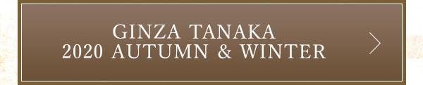 GINZA TANAKA 2020 AUTUMN & WINTER