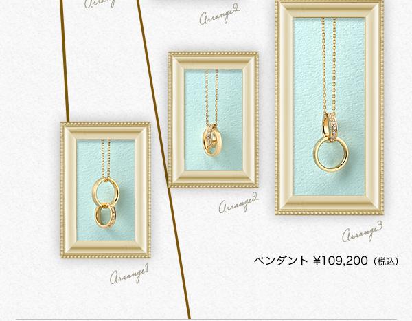 ■K18イエローゴールド ハート&キューピッドダイヤ ペンダント ¥109,200(税込)