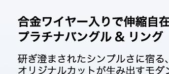 ■プラチナ リング ¥40,000(税込)