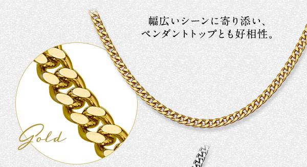 □K18イエローゴールド キヘイネックレス (2面カット) 25g/50cm