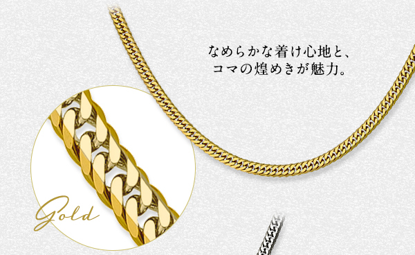 □K18イエローゴールド キヘイネックレス (6面カットダブル) 50g/50cm