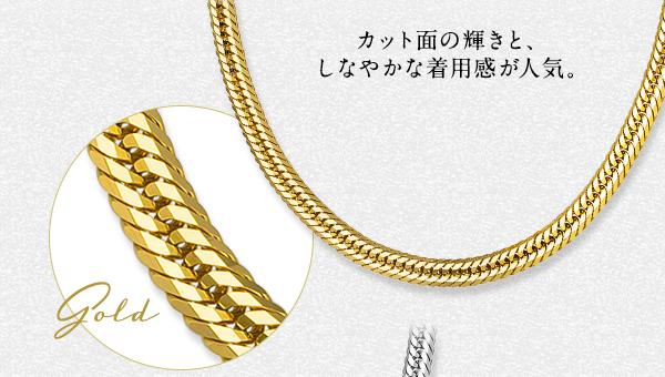 □K18イエローゴールド キヘイネックレス (12面カットトリプル) 50g/50cm