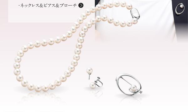 ■アコヤ真珠3点セット(ネックレス&ピアス&ブローチ) ¥110,000(税込)