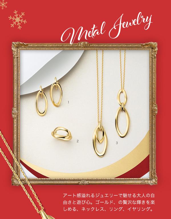 ★Metal Jewelry★