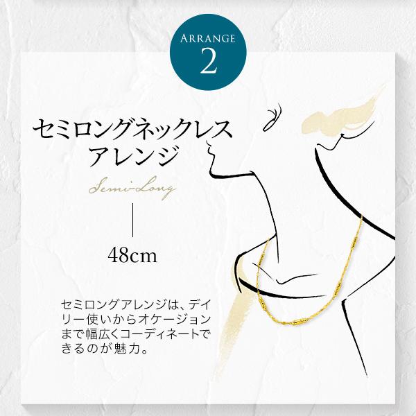 □Arrange 2 セミロングネックレスアレンジ(48cm) セミロングアレンジは、デイリー使いからオケージョンまで幅広くコーディネートできるのが魅力。
